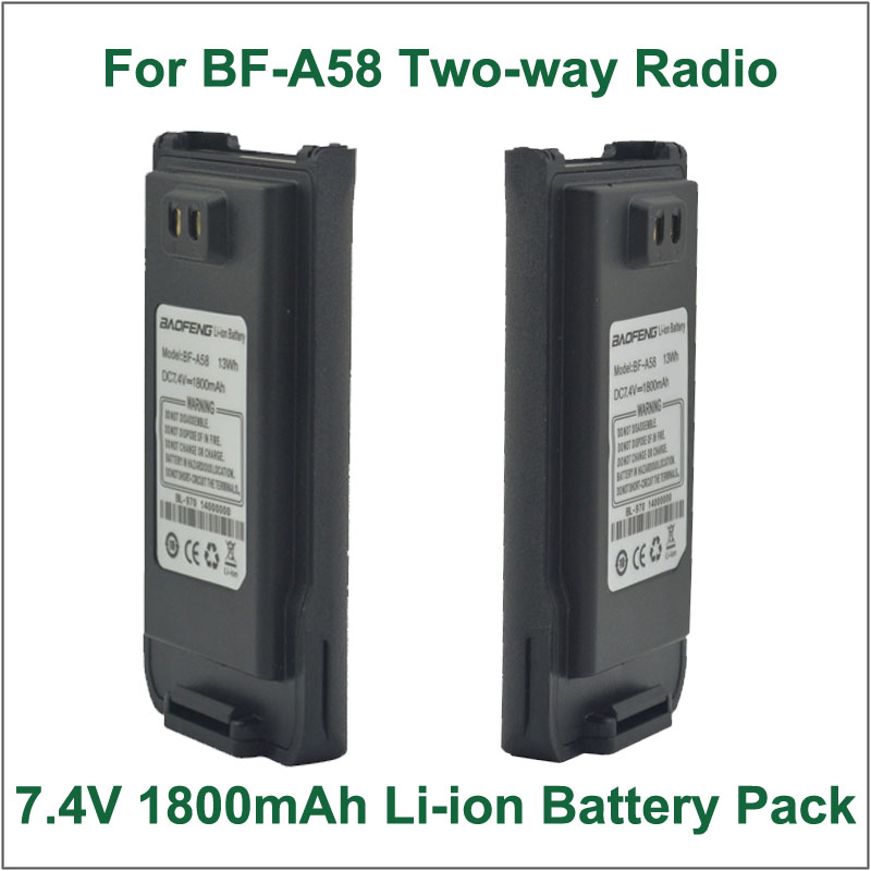 Battery Walkie Talkie Baofeng BF-A58 DC7.2V 1800mAh Li-ion Battery for BAOFENG BF-A58 IP57 Waterproof Portable Two-way Radio(China (Mainland))