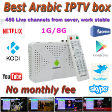 2016 Best Arabic IPTV box free TV free 2 years no monthly fee,support about 450 Arabic channels and thousands VOD movies(China (Mainland))