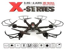 New MJX X600 2.4G RC hexa copter drone rc helicopter 6-axis can add C4002&C4005 camera(FPV) Wifi camera HD RC helicopter