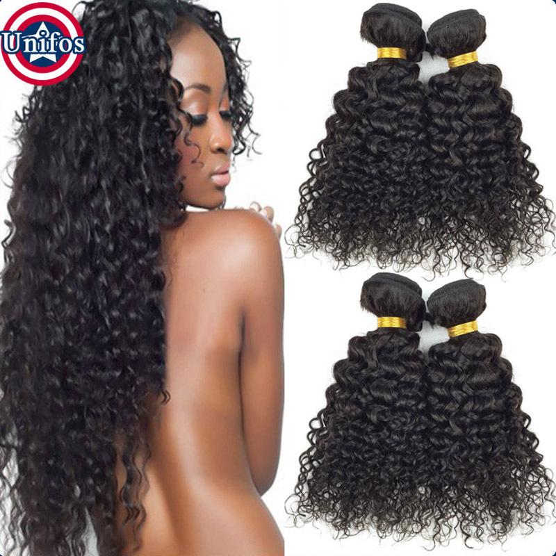 Brazilian Virgin Hair Curly Bundles 4 pcs Good Human Sew In Hair Extensions Brazilian Tight Curly Virgin Hair Jerry Curly Unifos<br><br>Aliexpress