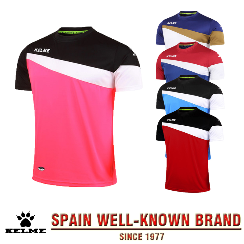 KELME Official Authentic Spain Men's Soccer Jerseys Summer O-Neck Short Sleeve XXXL Football Shirt Sport Survetement Suit 08(China (Mainland))