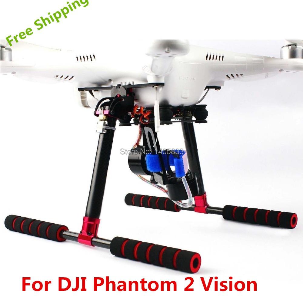 New RC Landing Gear Carbon Fiber FPV Tall Landing Skid Gear for DJI Phantom 2 Vision Plus FC40 Free Shipping