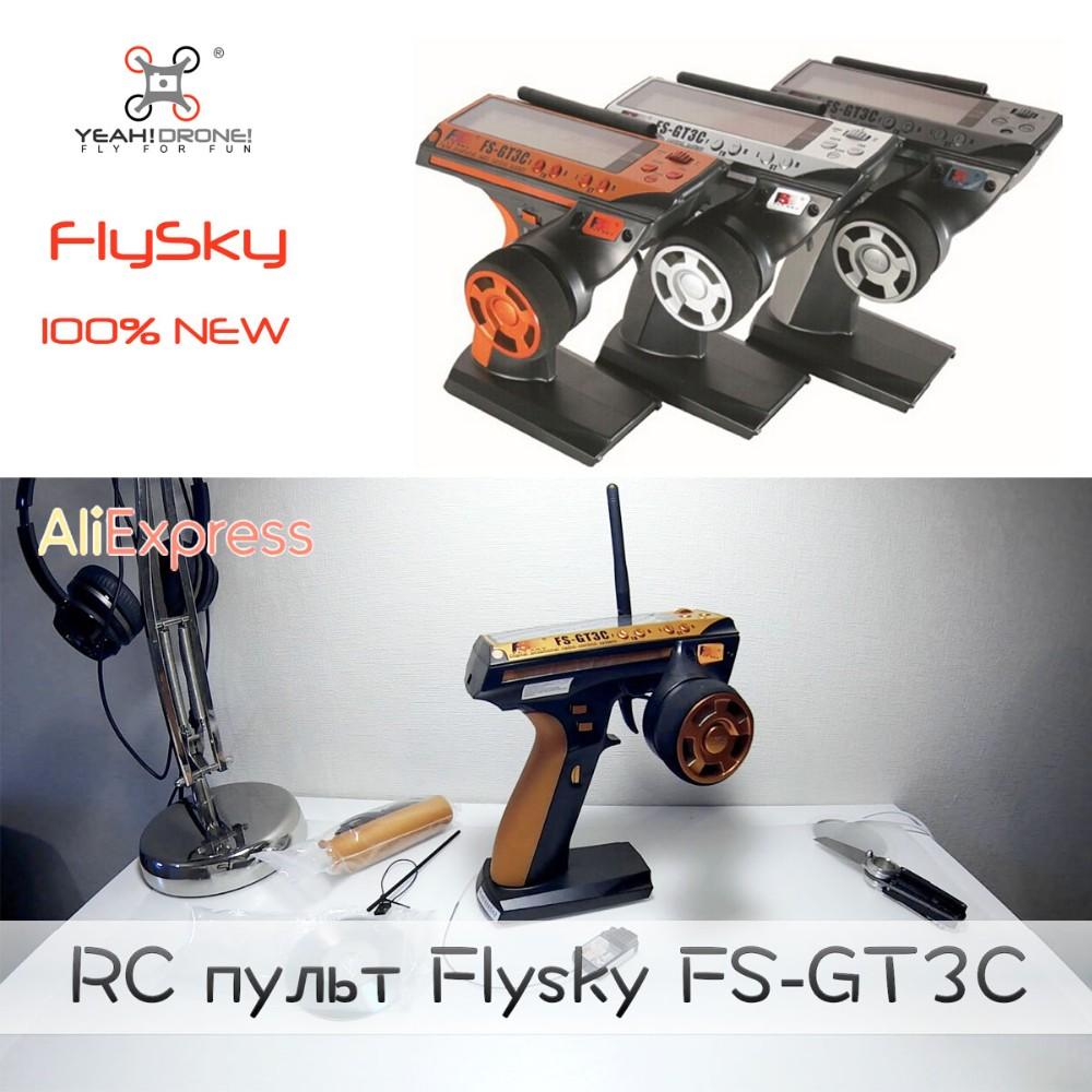 FlySky GT3C Transmitter RC controller w/ GR3E Receiver FS-GT3C 2.4G 3CH Gun Controller Upgraded FS-GT3B RC Car Truck Boat