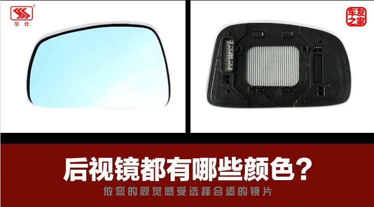 forThe Volkswagen POLO/ four eyes polo, POLO large blue mirror anti glare rearview mirror mirror reflection lens