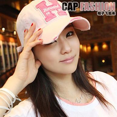 Summer sun-shading h letter baseball cap women's cap sunbonnet