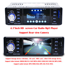 4.1'' inch 1080P TFT screen Car radio player MP3 MP4 MP5 Support Rear view Camera 12V Car Audio video FM/USB/SD/MMC 1 Din Remote(China (Mainland))