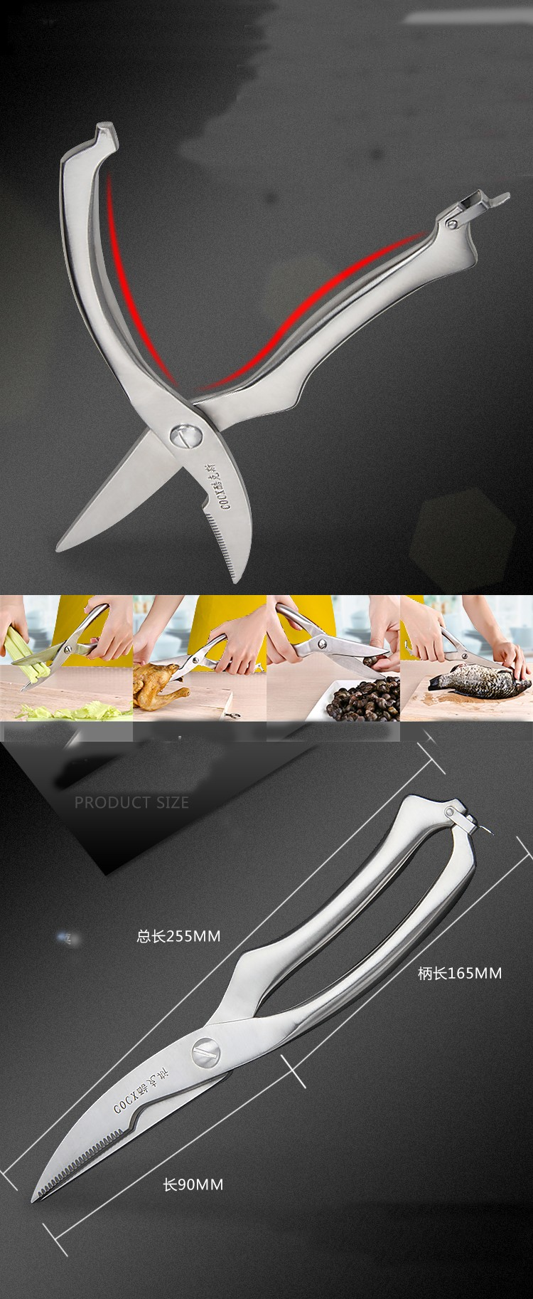 Buy Kitchen scissors Chicken scissors multifunctional kitchen scissors 4mm thick stainless steel bone shear cheap