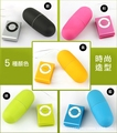 20 Speeds Wireless Remote Control Vibrating Egg Waterproof colorful Wireless Vibrator Jump Egg Sex Toys sexy