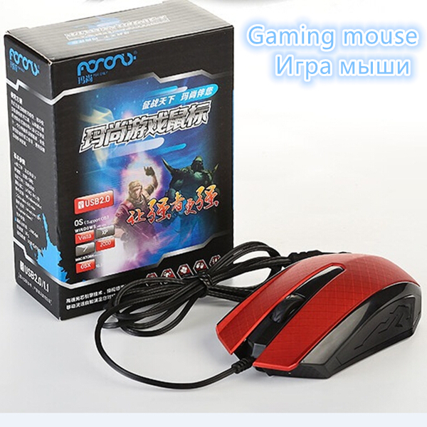Free Shipping Mouse Usb Gaming Laptop 800 dpi Wired Photoelectric Mouse Game Manufacturer Wholesale Game Mouse for PC Laptop(China (Mainland))