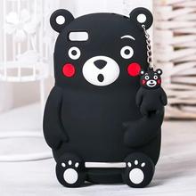 Buy 3D Lovely Cute Cartoon Silicone Soft Black Bear Animal Cover Case Xiaomi 4i Mi4i 4C Mi4C /Xiaomi Redmi 4A for $7.21 in AliExpress store