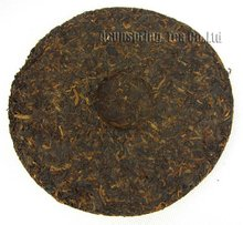 2011 357g Memento Gold Award Puer Tea Premium Golden Bud Ripe Pu Er Menghai Green Health