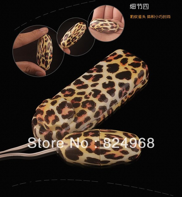 The leopard wild leopard print Tiaodan grams set up female masturbation massage vibrator adult products