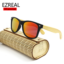 2016 Hot Sell fashion bamboo sunglasses men women outdoor vintage wood sunglasses summer retro Drive cool wooden glasses(China (Mainland))