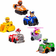 6 pieces Puppy of 6 types Action Toy Figures Children's Dog cartoon Scooter Car with original box free shiping(China (Mainland))