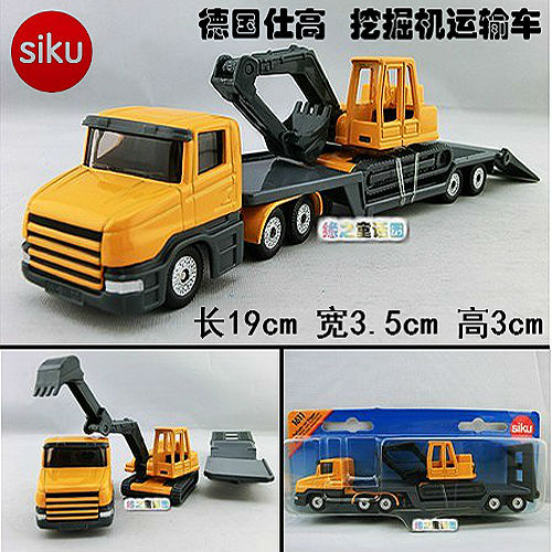 4 siku excavator transport vehicle exquisite mini alloy car model(China (Mainland))