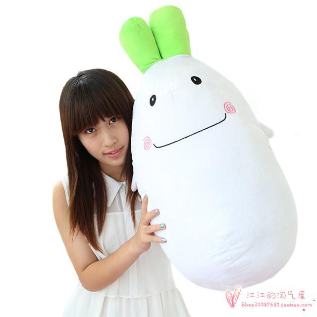 large 70cm cartoon radish soft plush toy carrot throw pillow toy Christmas gift h695(China (Mainland))