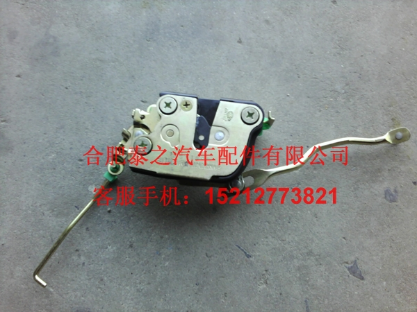 JAC Jianghuai Auto Parts 808 car door car door lock body block Genuine Parts(China (Mainland))