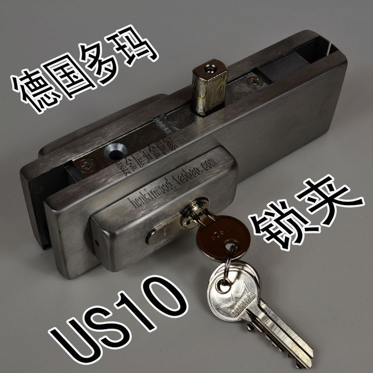 Online buy wholesale dorma locks from china dorma locks for Door lock germany