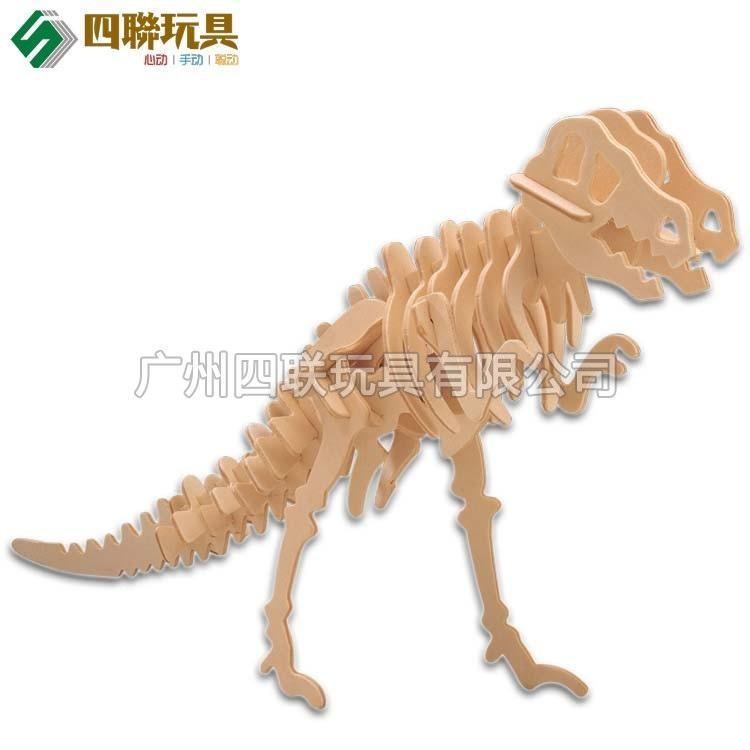 Freeshipping Wooden Dinosaur educational Toys DIY wood 3d stereo assembling Tyrannosaurus rex model puzzle toy(China (Mainland))