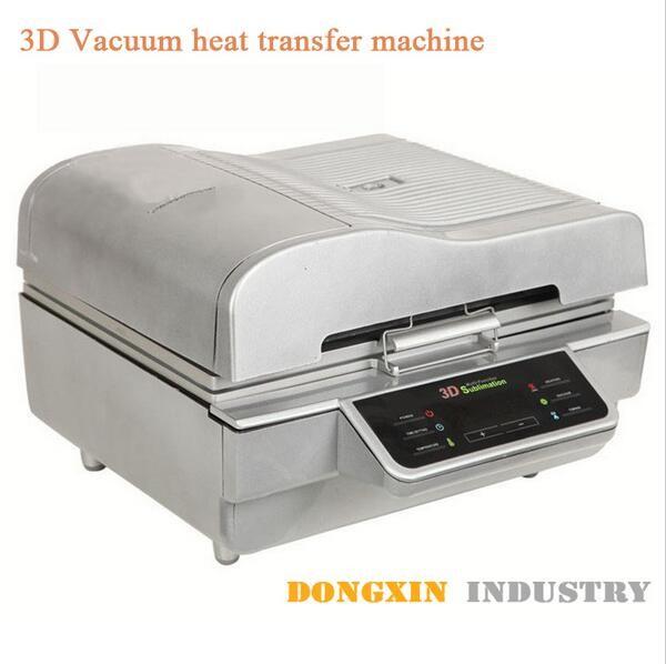 Купить Бесплатная доставка тепла transfeer машина для кружка футболки DX-048 кружка печатная машина 110 В/220 В вакуумной сублимации пресс-машина