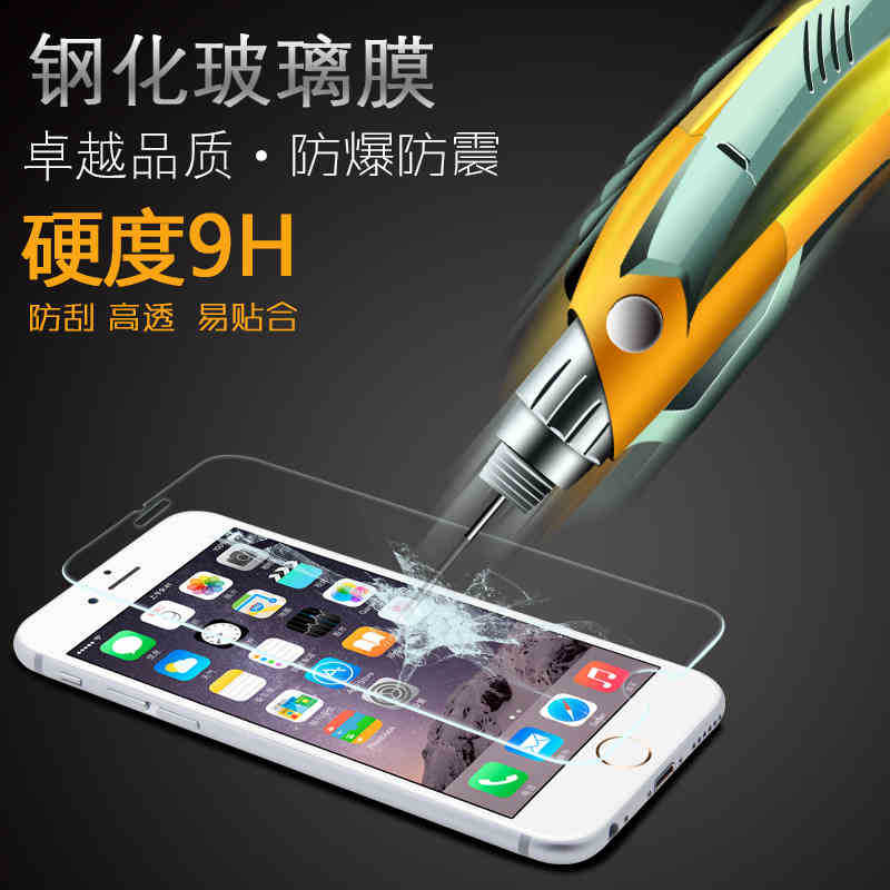 0.26mm Tempered Glass Premium Real Film Screen Protector iPhone 6 Apple 4.7 inch - robin chan's store