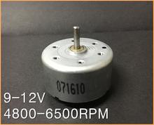 Buy 10PCS 300 small DC motor,permanent magnet 9V-12V DC motor,DIY experimental motor 4800-6500RPM for $14.50 in AliExpress store