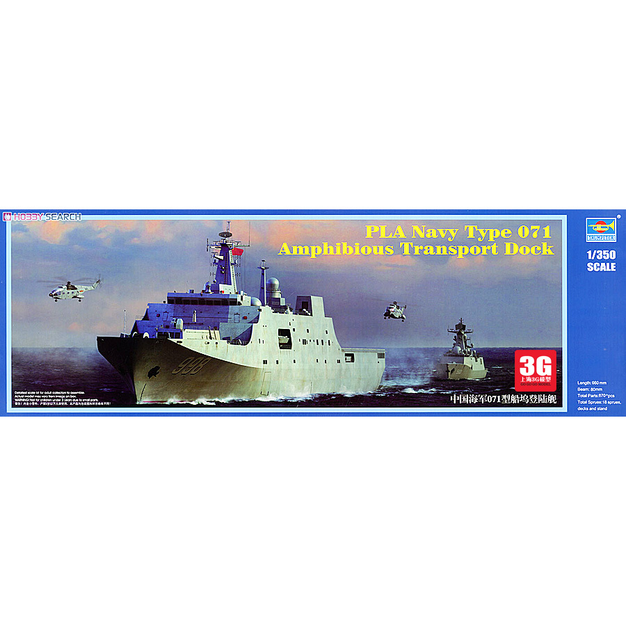 Фотография Trumpeter  071 04551 Chinese navy Kunlun Mountains 998 dock landing ship