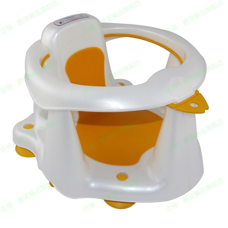 buy baby chair baby infant bath tub ring