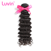 Luvin Malaysian Virgin Hair Deep Wave 100% Curly Weave Human Hair Bundles Unprocessed Natural Color Shipping Free(China (Mainland))