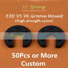 50Pcs Reprap Kossel For E3D V5 V6 Hot End High strength nylon Groove Mount 3 D Printer Parts High Quality