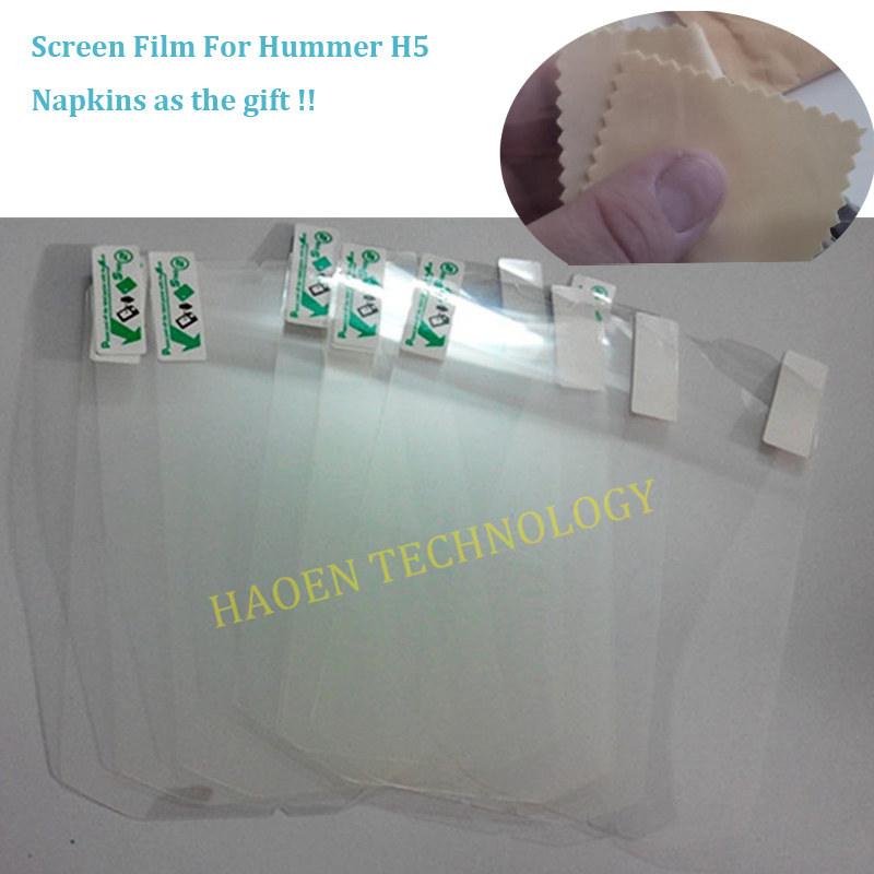 3pcs / lot H5 Screen Protector for Hummer h5 Rugged cellular phone protective film for H5 with free napkins(China (Mainland))