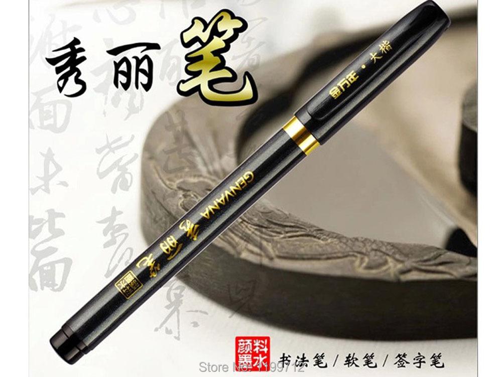 Xlbj 3 Pc Set Calligraphy Brush Pen For Chinese Japanese