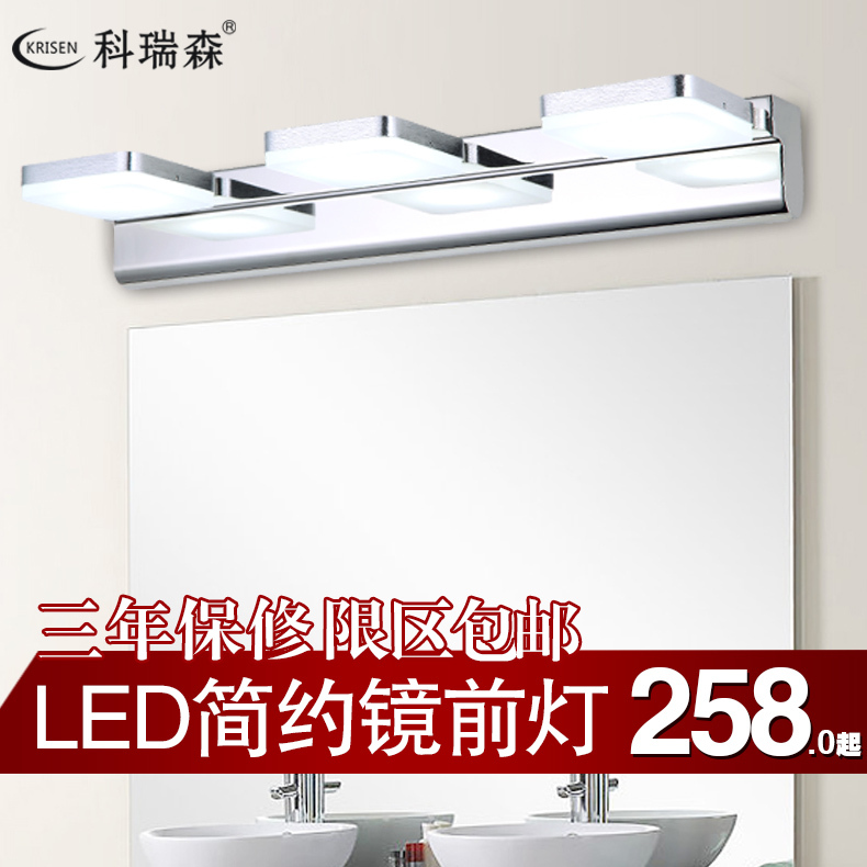 LED lamps modern minimalist stainless steel bathroom vanity ideas waterproof bathroom mirror front lamps(China (Mainland))