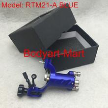 Blue Dragonfly Rotary Motor RCA Tattoo Machine Gun Shader & Liner with Gift Box Free Shipping Supply RTM21-A(China (Mainland))