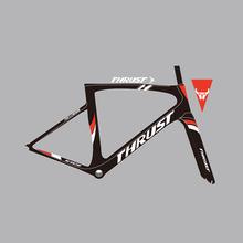 2016 gkb BIKE 950G trident thrust bike carbon bike carbon road bike frame carbon frames 1k/UD bicycle frame PF30/BSA/BB30 di2(China (Mainland))