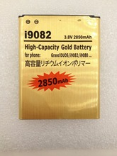 2850mAh High Capacity Battery For Samsung Galaxy Grand DUOS i9082 I9080 Battery EB535163LU