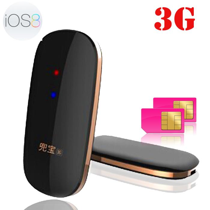 Bluetooth dual sim adapter no jailbreak for iphone6/6plus Pocket mate 3G gmate high speed Internet