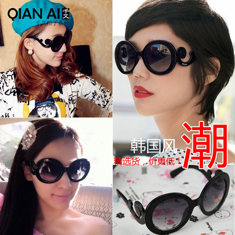 5061 Lady Gaga sunglasses sunglasses large clouds of auspicious clouds round sunglasses(China (Mainland))