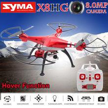 Free shipping!Syma X8HG 6-Axis Gyro 2.4G RC Drone Quadcopter 8MP 1080P HD Camera RTF Headless