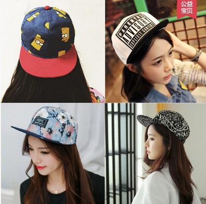 Quality Mixed Denim cap gorro Snapback Hat Unisex Strapback Cap Casquette homme baseball cap Ladies hats for men Bone aba reta(China (Mainland))