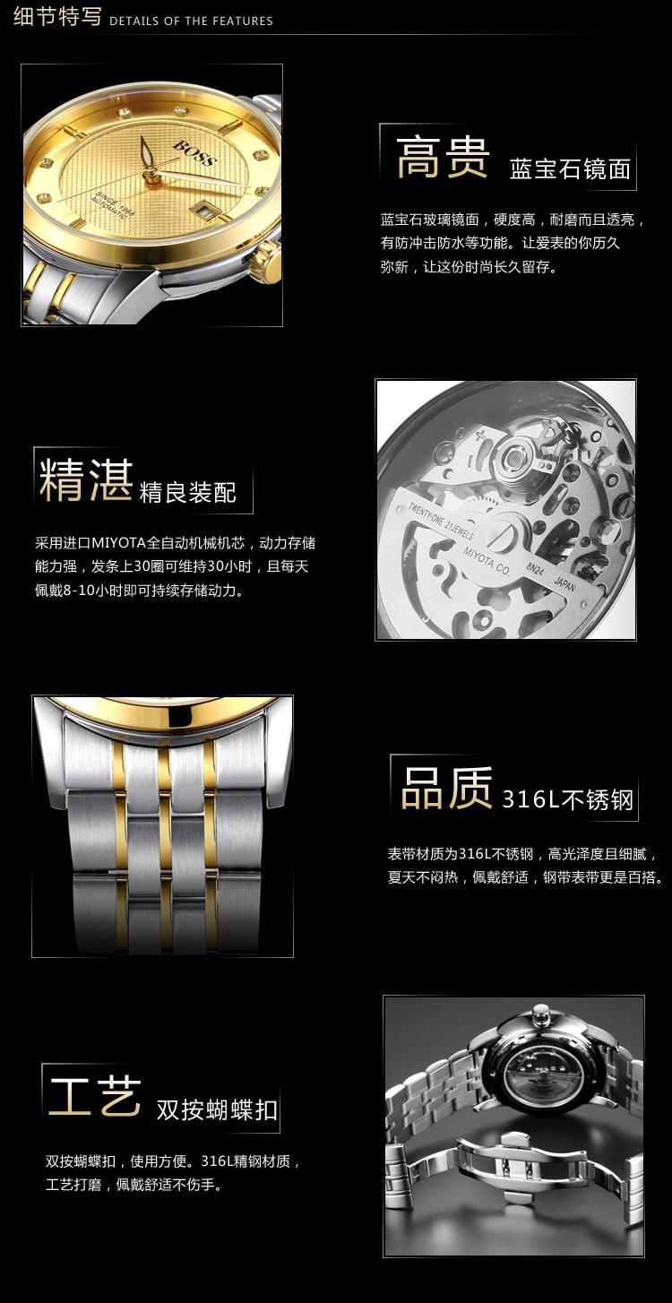 БОСС Германии часы мужчины люксовый бренд 21 Сенатора драгоценности MIYOTA CO. ЯПОНИЯ автоматические self-wind механические золотой нержавеющей стали