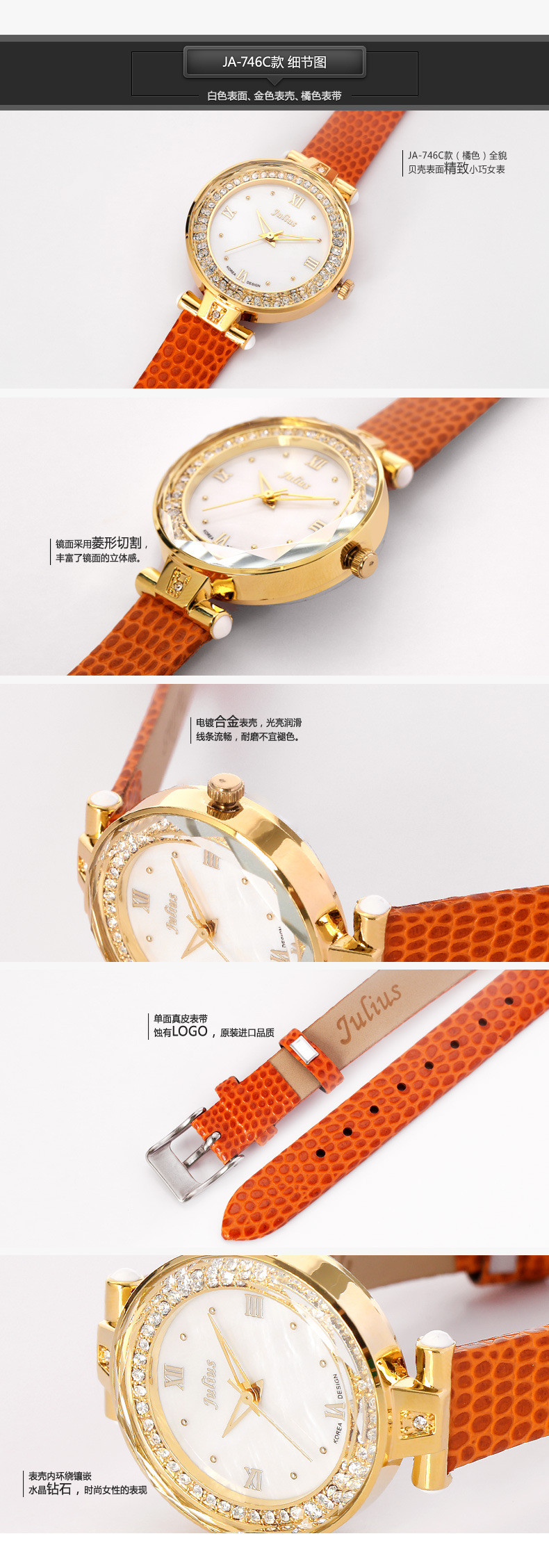 Юлий 5 Конфеты Цвета Леди Женщина Shell Часы Кварца Япония часов Лучший Моды Платье Кожаный Браслет Девушка Подарок На День Рождения Ящик 746