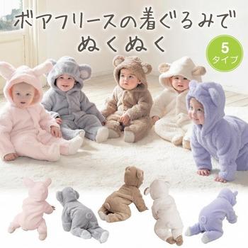 Newborn Baby Boy Clothing Fleece Winter Girl Rabbit Romper Infant Babies Clothes Meninas Bear Down Snowsuit Pink Blue Jumpsuit F