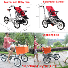 "Whole set sell Folding Bike Pushchair+ 1 Shopping Basket 16"" inch Baby Stroller 3 Wheels Mother Bike Convertible Stroller 3 in 1(China (Mainland))"