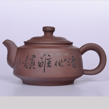 400ml Yixing purple clay ore genuine Chinese kungfu tea pot fine ore Zhuni 400ml large capacity teapot Hand teapot free shipping