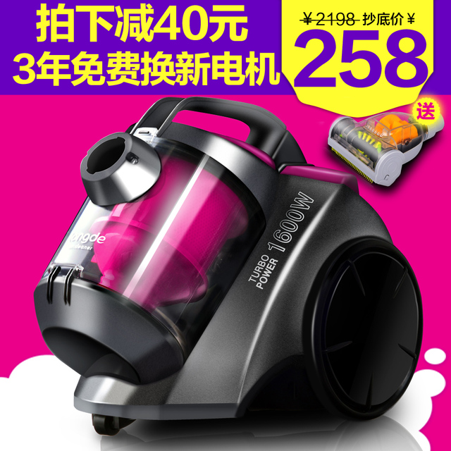 Ceratopsian vacuum cleaner xc-w160c household silent small vacuum cleaner mini mites vacuum cleaner