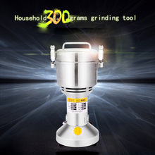 Free by DHL 1PC Hot sell Swing Portable Grinder 300g Spice Small Food Flour Mill Grain Powder Machine Coffee Soybean Pulverizer