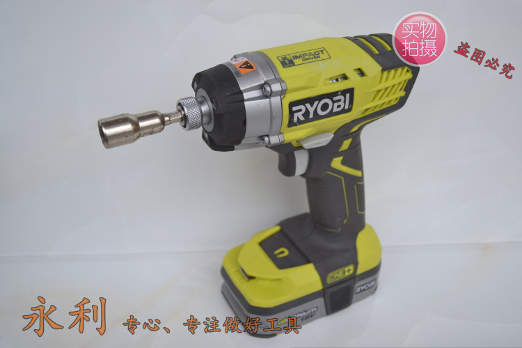 The of 18V rechargeable screwdriver, wrench drill (blow dual-purpose drilling screws best tool)(China (Mainland))