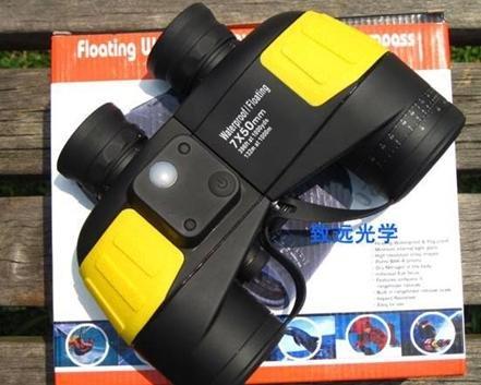 Military 7X50 binoculars compass waterproof fog HD Night Vision - Online Store 808308 store