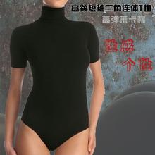 cotton Lycra personality black short sleeved turtleneck triangular tight underwear Siamese bunch Siamese shirt GN46(China (Mainland))